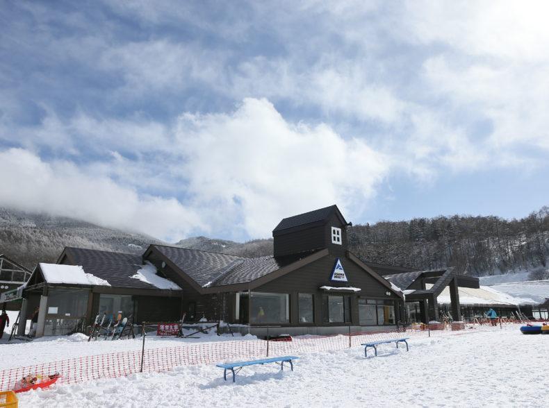 アサマ2000スキーセンター