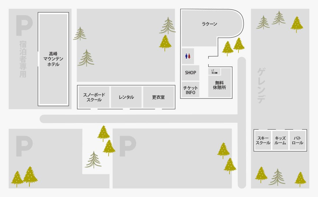 アサマ2000パークスキー場 施設マップ